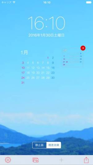 iPhone、iPadアプリ「L.S. Calendar - ロックスクリーンカレンダー」のスクリーンショット 2枚目