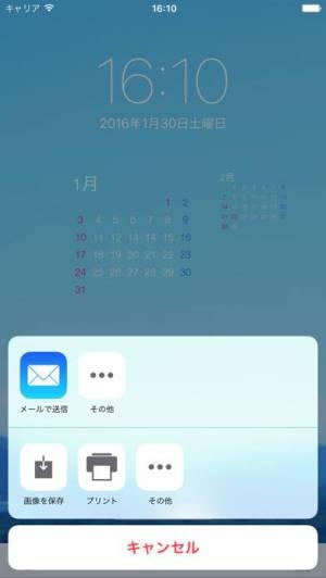iPhone、iPadアプリ「L.S. Calendar - ロックスクリーンカレンダー」のスクリーンショット 3枚目