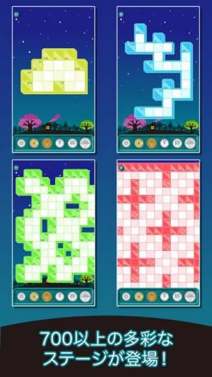 iPhone、iPadアプリ「コインクロス - お金のロジックパズル」のスクリーンショット 4枚目