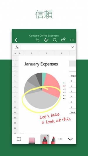 iPhone、iPadアプリ「Microsoft Excel」のスクリーンショット 2枚目