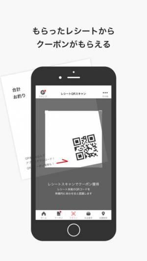 iPhone、iPadアプリ「丸亀製麺」のスクリーンショット 3枚目