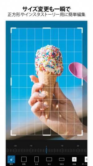 iPhone、iPadアプリ「PicsArt 写真&動画編集アプリ」のスクリーンショット 4枚目