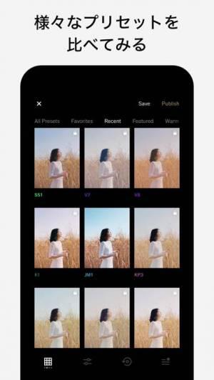 iPhone、iPadアプリ「VSCO: 写真編集・画像加工」のスクリーンショット 3枚目