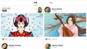 iPhone、iPadアプリ「ドローイング デスク: 落書き・お絵描き・お絵かき アプリ」のスクリーンショット 3枚目
