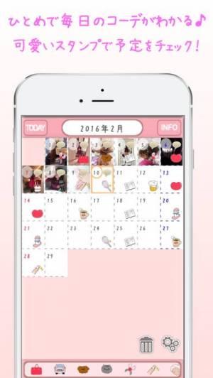 iPhone、iPadアプリ「自撮女子」のスクリーンショット 3枚目
