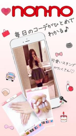 iPhone、iPadアプリ「自撮女子」のスクリーンショット 1枚目