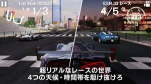 iPhone、iPadアプリ「GTレーシング2」のスクリーンショット 4枚目