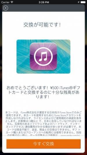 iPhone、iPadアプリ「QuickThoughts」のスクリーンショット 4枚目