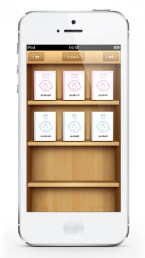 iPhone、iPadアプリ「ぴよパブ(家族の思い出日記をiBooks用電子書籍に)」のスクリーンショット 4枚目