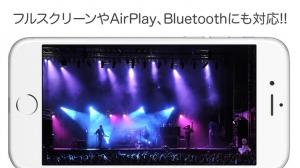 iPhone、iPadアプリ「YouTube動画アプリ Tubee for YouTube - 音楽の連続再生も!!」のスクリーンショット 4枚目