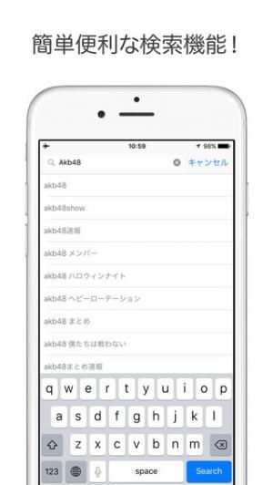 iPhone、iPadアプリ「YouTube動画アプリ Tubee for YouTube - 音楽の連続再生も!!」のスクリーンショット 3枚目