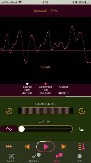 iPhone、iPadアプリ「Hibiki2」のスクリーンショット 2枚目
