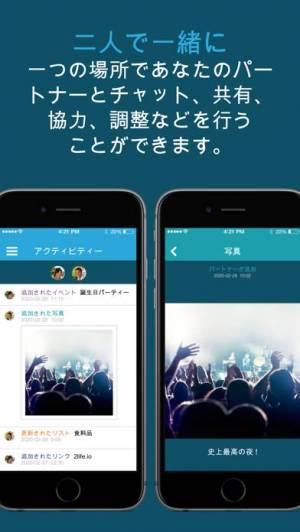 iPhone、iPadアプリ「2life」のスクリーンショット 2枚目