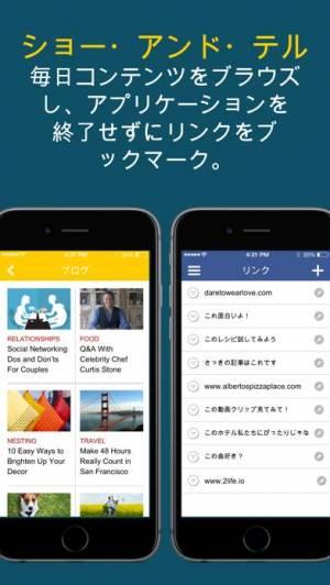 iPhone、iPadアプリ「2life」のスクリーンショット 5枚目
