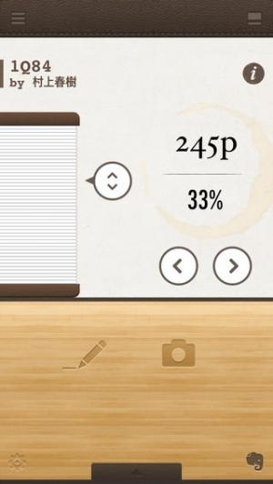 iPhone、iPadアプリ「ClipBook - しおり & 心に残った文章の記録」のスクリーンショット 2枚目