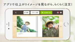 iPhone、iPadアプリ「毎月1冊もらえるフォトブック印刷 ノハナ(nohana)」のスクリーンショット 3枚目