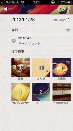 iPhone、iPadアプリ「Countap」のスクリーンショット 2枚目