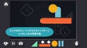 iPhone、iPadアプリ「Easy Stop Motion Studio: アニメーション入門」のスクリーンショット 4枚目
