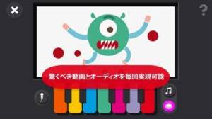 iPhone、iPadアプリ「Easy Stop Motion Studio: アニメーション入門」のスクリーンショット 3枚目