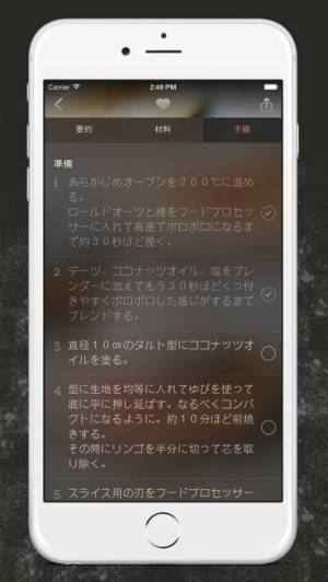 iPhone、iPadアプリ「健康的なデザート by Green Kitchen」のスクリーンショット 4枚目