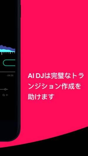 iPhone、iPadアプリ「Pacemaker - AI DJ app」のスクリーンショット 4枚目