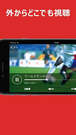 iPhone、iPadアプリ「Video & TV SideView: Remote」のスクリーンショット 4枚目