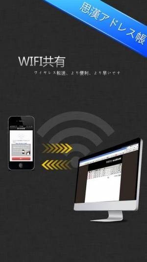 iPhone、iPadアプリ「Contacts backup &To Excel&gmail&outlook」のスクリーンショット 3枚目