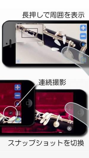 iPhone、iPadアプリ「目に優しいルーペ 4K - 高画質 虫眼鏡アプリ」のスクリーンショット 5枚目