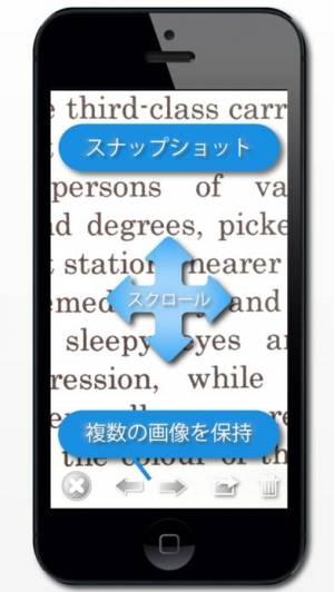 iPhone、iPadアプリ「目に優しいルーペ 4K - 高画質 虫眼鏡アプリ」のスクリーンショット 4枚目