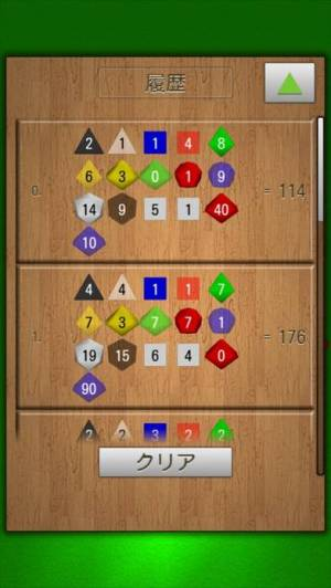 iPhone、iPadアプリ「ダイスふる 【モーションセンサーで動く3Dサイコロ】」のスクリーンショット 4枚目