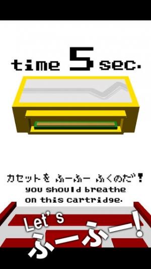 iPhone、iPadアプリ「FamiFoo!~ファミふ〜!~」のスクリーンショット 3枚目