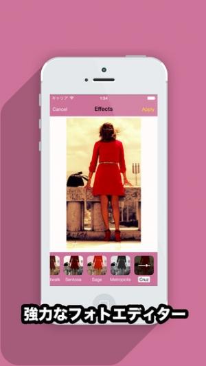 iPhone、iPadアプリ「全画面カメラ」のスクリーンショット 1枚目