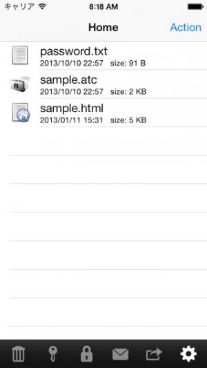 iPhone、iPadアプリ「アタッシェケース Lite」のスクリーンショット 1枚目