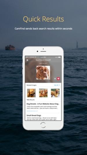 iPhone、iPadアプリ「CamFind - Visual Search, QR Reader, Price Comparison & Barcode Scanner」のスクリーンショット 2枚目