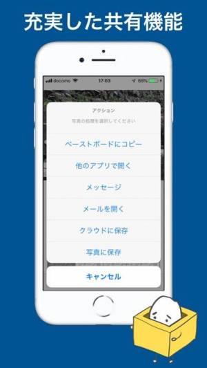 iPhone、iPadアプリ「ImageResize」のスクリーンショット 4枚目
