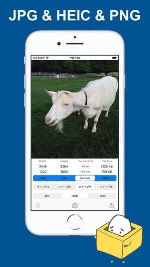 iPhone、iPadアプリ「ImageResize」のスクリーンショット 2枚目