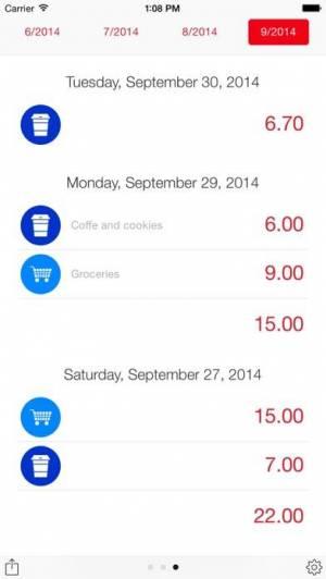 iPhone、iPadアプリ「Next for iPhone - 支出記録アプリ」のスクリーンショット 3枚目