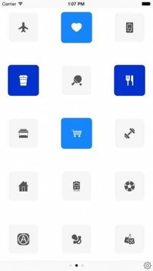 iPhone、iPadアプリ「Next for iPhone - 支出記録アプリ」のスクリーンショット 1枚目