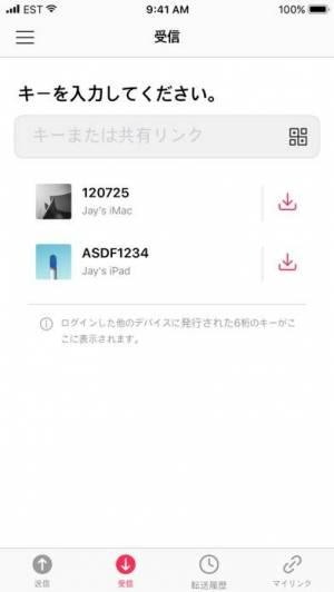 iPhone、iPadアプリ「Send Anywhere (ファイル転送・送信)」のスクリーンショット 3枚目