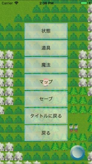 iPhone、iPadアプリ「英文法クエスト」のスクリーンショット 5枚目