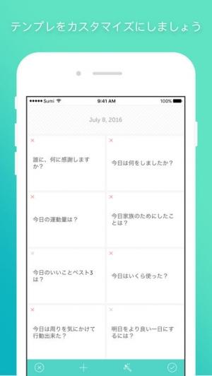 iPhone、iPadアプリ「Grid Diary / Journal」のスクリーンショット 2枚目