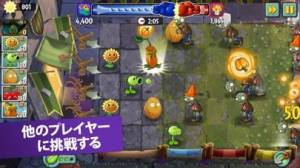iPhone、iPadアプリ「Plants vs. Zombies™ 2」のスクリーンショット 4枚目
