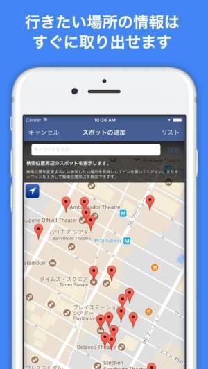 iPhone、iPadアプリ「ToGoList」のスクリーンショット 5枚目