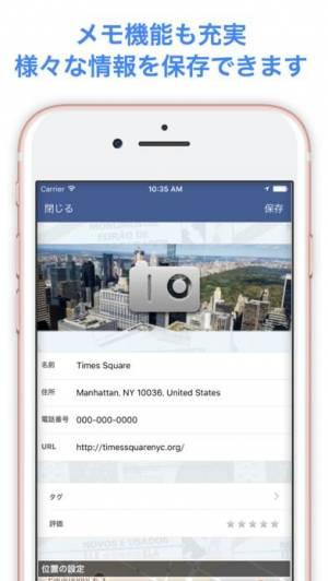 iPhone、iPadアプリ「ToGoList」のスクリーンショット 4枚目