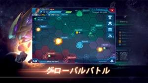 iPhone、iPadアプリ「銀河の伝説-宇宙制覇系のSFゲーム」のスクリーンショット 5枚目