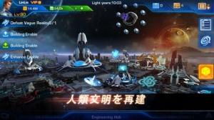iPhone、iPadアプリ「銀河の伝説-宇宙制覇系のSFゲーム」のスクリーンショット 2枚目