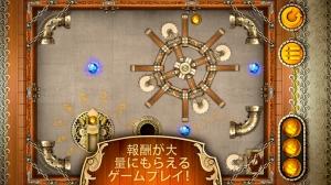 iPhone、iPadアプリ「Slingshot Puzzle」のスクリーンショット 3枚目