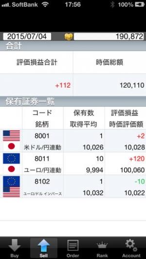 iPhone、iPadアプリ「iトレ - バーチャル株取引ゲーム」のスクリーンショット 2枚目