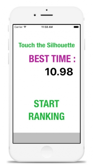 iPhone、iPadアプリ「Touch the Silhouette」のスクリーンショット 2枚目