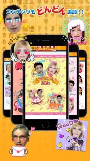 iPhone、iPadアプリ「俺スタンプ〜みんなで顔スタンプ作って遊ぼう!」のスクリーンショット 4枚目